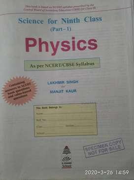 Physics by lakhmir Singh nd Manjit Kaur (class9)