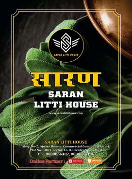 SARAN LITTI HOUSE