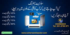 Convert your homes, industries, petrol pumps ac solar with Netmetering