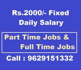 Earn Rs.2000/- Daily from Home - Free Registration Data Entry Jobs