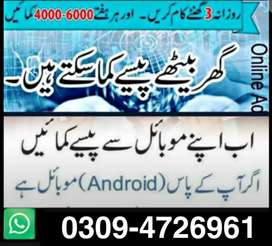 Argent online job salary 35000 to 25000 come fast and earn money