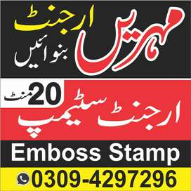 Stamps Maker Available Seal Emboss Stamp