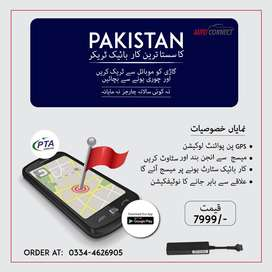 Latest Stop/Start Car Engine GPS Tracker PTA APPROVED