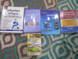 Govt. Exams k Liye Books in Hindi, Payment Cash only