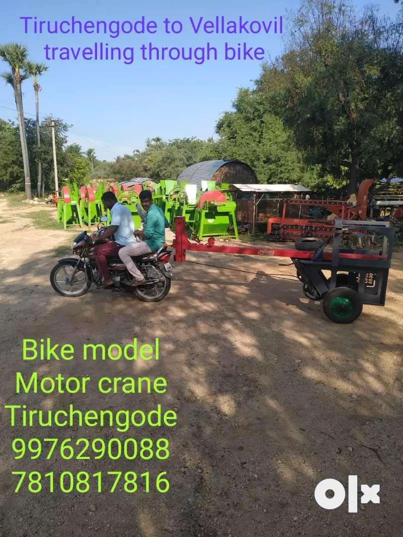 Motor crane 0