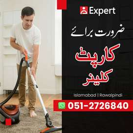 Carpet Cleaners Required