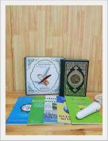 Al Quran Digital PQ15 Read Pen Alquran modern