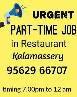 Part time job in restaurant