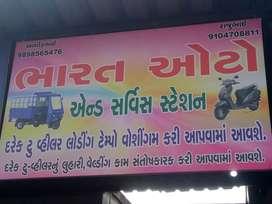 Bharat Auto