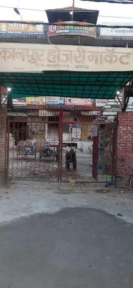Shop A2 basement 73/18 near  collerter ganj near (manjhushree taukies