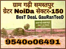 Rcm Green City में मात्र 5100/-रुपए देकर आज ही प्लॉट बुक करे Noida मे