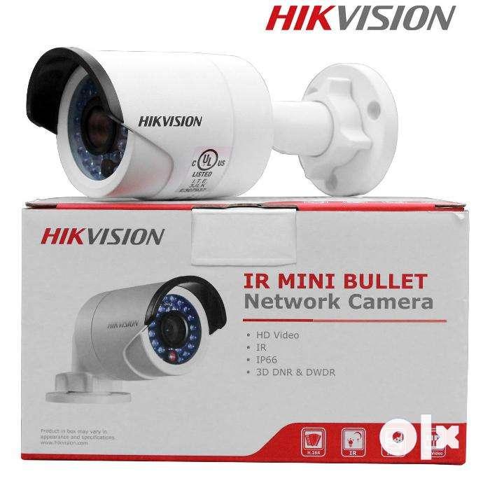 CCTV Cameras - Hikvision, CP Plus, Dahua 0