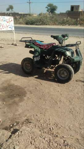 Four wheeler bike