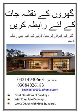 Houses Maps Services with all drawings with by laws of Govt