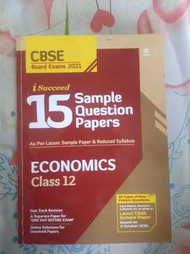 Boards sample papers book