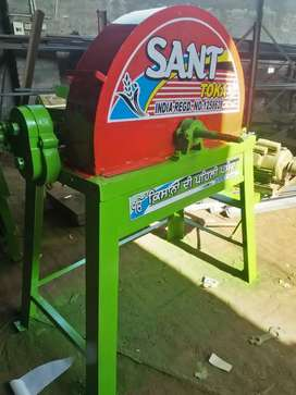 New Toka machine