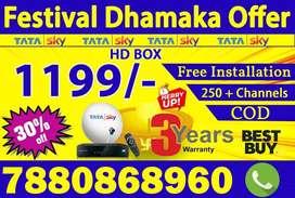 TATA SKY FESTIVE OFFER NEW HD BOX @ Rs 1199 only  -TATASKY AIRTEL DISH