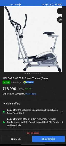 Welcare Cross trainer - mint condition. Selling due to relocation