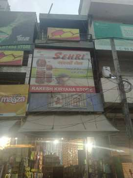 Rakesh kiryana store Main Delhi Rohtak road