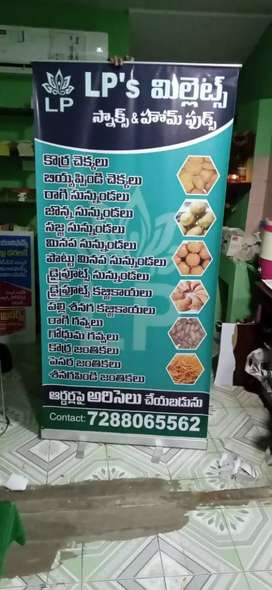 Cook for millets sweet shop
