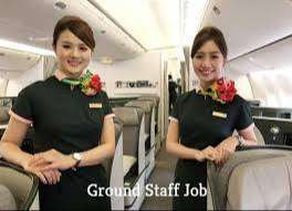 Vacancy or Hiring open for Ground staff position 12th to graduate pass