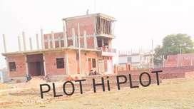 अन्ना चौराहा के पास काशीराम कालोनी के पीछे KDA जमीन पास प्लाट उपलब्धहै