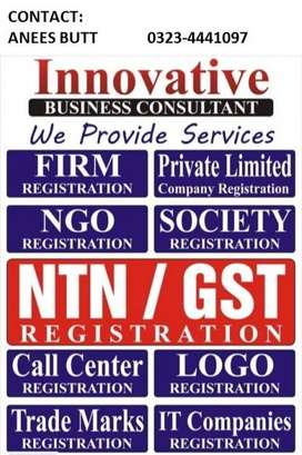 Company Registration in Pakistan, Private Limited Company