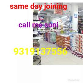 need 25 candidates HIRING SHOPPING mall