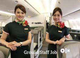 Vacancy or Hiring open for Ground staff position 12th to graduate pass 0