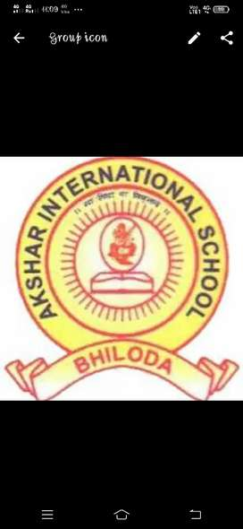 Akshar International School, Bhiloda