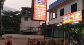 HOTEL SANGEETHA
