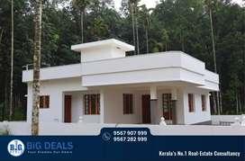 Under Constructing House for Sale at Kodakara - 2 BHK Available..