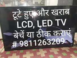 Mobiles, LAPTOP, LED, LCD TV, MICROWAVE, Music systems REPAIR.
