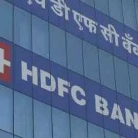 Job requirements in HDFC Bank ltd
