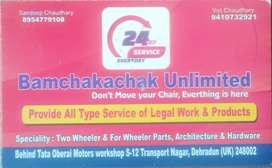 Bamchakachak unlimited