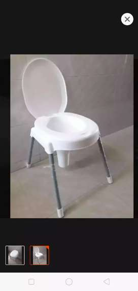 Commode stool white with Cap