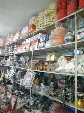 I want to sell my shop filled with home materials.