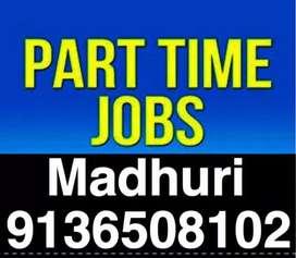 ((details of part time offline job))