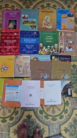 9 th standard  books