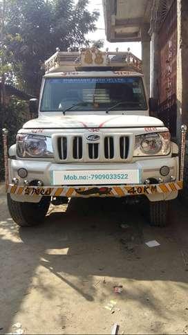 Mahindra bolero pickup 1.3 power steering