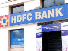 ''GOLDEN CHANCE FOR MAKING YOUR CAREER IN HDFC BANK''