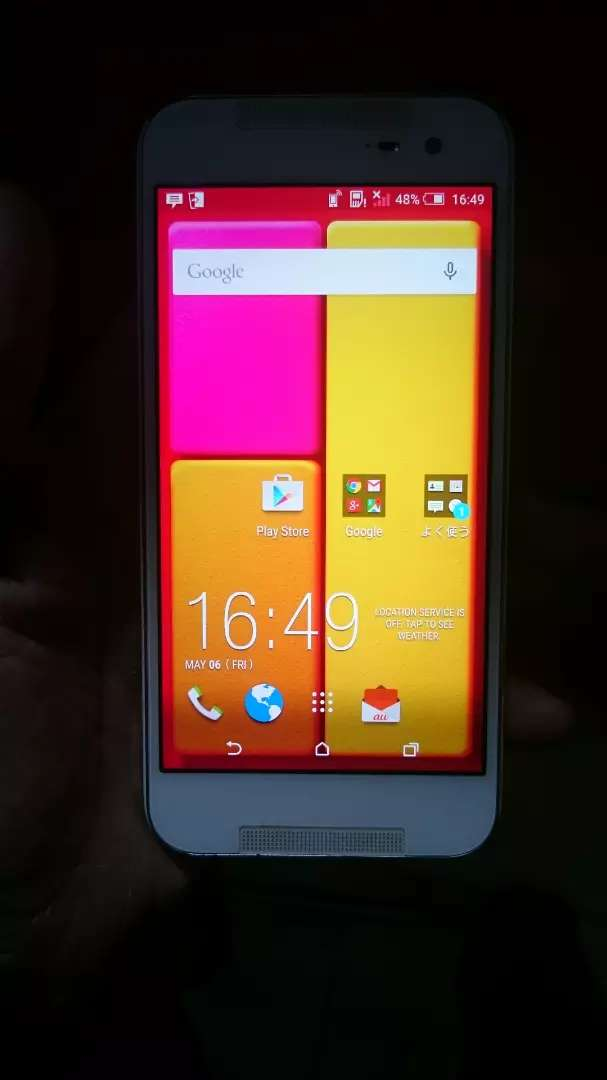 Htc butter fly 0