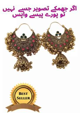 Jhumka earing for girls