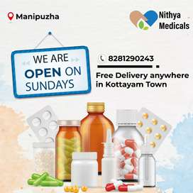 Need sales man and purchase boy for Nithya medicals manipuzha