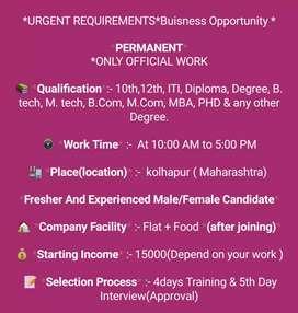 Vacancy open