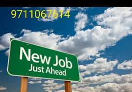 Urgent hiring candidate for part time job available here