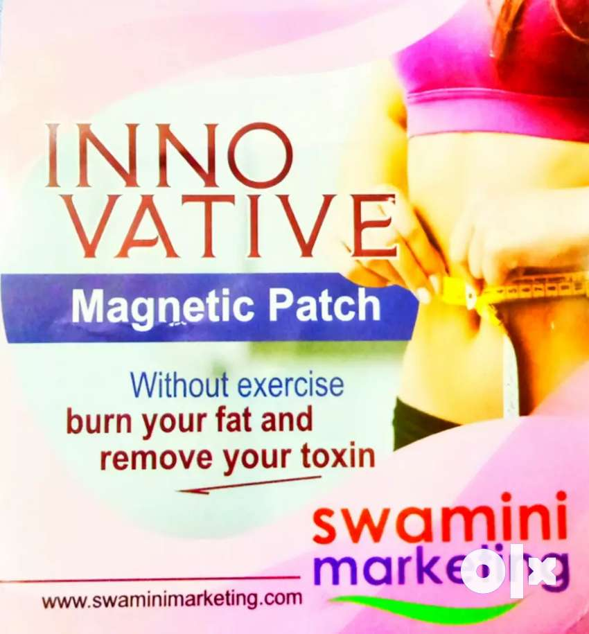 INNO VATIVE Magnetic Patch 0