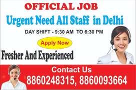 Back Office Job in Delhi Burari Need Back Office Staff Apply Now