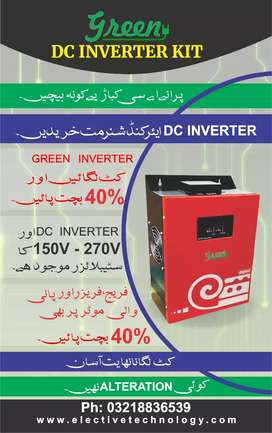 Energy saving inverter Ac/Fridge/Freezer