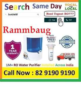 Rammbaug Dolphin 9L RO water Filter Water Purifier  Drink CLean Water.